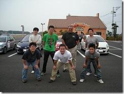 2009.09.22JPCC 066syou