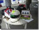 2011ka-to 001